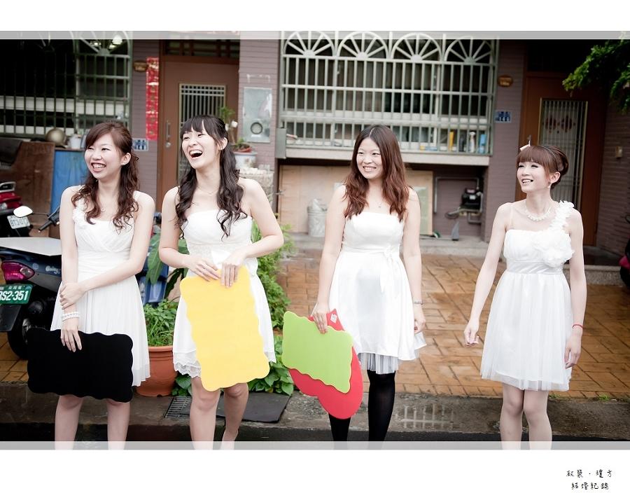 啟榮&瓊方_019