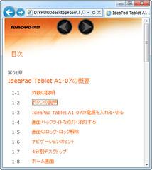 com.lenovo.leos.userhelp-1-1.0
