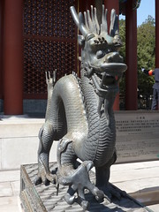 'Kylin' ~ 'Qilin' (sftrajan) Tags: china statue beijing unescoworldheritagesite  summerpalace  kylin qilin peking qingdynasty pekin   bijng  unescowelterbe patrimoniomundial   patrimoinemondial bckinh