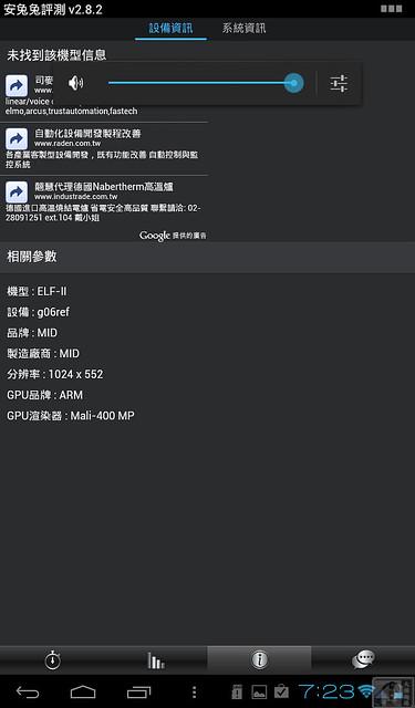 DPP_1586.jpg