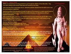 pyramids_at_sunset-5746 6uuidfvcddfccx  1 (desais10) Tags: message power pyramid atmosphere lord healing agni parshuram agnihotra akkalkot gurumandir