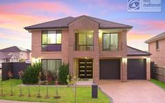 104 Silvereye Circuit, Woodcroft NSW