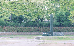 (Hin Ho) Tags: landscape peace rest park memorial hypocenter cenotaph nagasaki  japan  travel a7ii