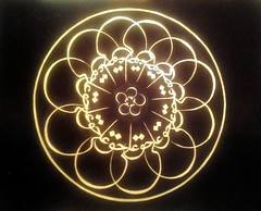 Persian calligraphy &Graphics (Hamid M.) Tags: light color colour art colors beauty yahoo persian google search iran engine persia iranian calligraphy pars  caligraphy aol bing paintingcalligraphy