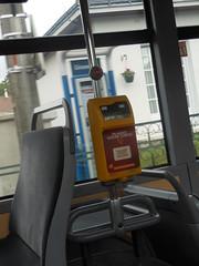 319 Mercedes Citaro G - 9 mai 2012 (Ligne 1, rue de la Gitonnière - Joué-lès-Tours) (3) (Padicha) Tags: old bus buses car coach may fil voiture bleu former gadget vieux ancien cadeau letramdetours padicha semitrat
