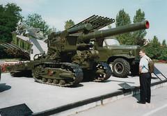 Memorial Complex, Odessa, Ukraine 14 June 1995 (Cold War Warrior Follow Me on Ipernity) Tags: cemetery odessa ww2 artillery warmemorial taphology