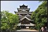 Hiroshima-Jo (raktargy) Tags: castle japan nikon hiroshima nippon castillo japón carpcastle d300s hirajiro hirosimajo castillodelacarpa