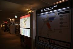 Scenes from Narita Airport (Tokyo, Japan) - Thursday May 12, 2016 (cseeman) Tags: japan tokyo ana aircraft airplanes airports airlines terminals 747 narita unitedairlines nrt internationalairport deltaairlines naritainternationalairport passengeraircraft naritaterminal1 nrt05122016