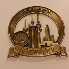 kuwait towers  ابراج الكويت (wadypalace) Tags: towers medal kuwait ابراج الكويت