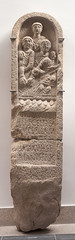 Estela de Crecente. Sec I dC. Museo Provincial de Lugo  Cc-by-sa-3.0 Luis Miguel Bugallo Snchez (lmbuga) (IES-MGB) Tags: galicia galiza lugo iesmgb lmbuga vidaromana