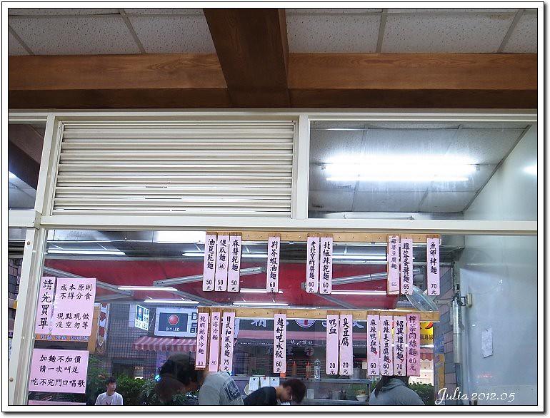 兄弟麵店 (8)