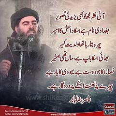 #   #    #       #    #  #       #      #       (ShiiteMedia) Tags: pakistan  shiite                  shianews      shiagenocide shiakilling    shiitemedia shiapakistan  mediashiitenews            shia