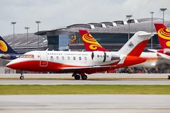 B-LVA (hkallen1991) Tags: aviation gfs hkia avgeek