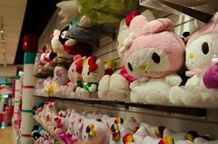 Hello Kitty & My Melody Plushes (Suki Melody) Tags: hello pink arizona cute rabbit bunny wall mall store rainbow soft display kitty fluffy az frog sanrio melody plushies cuddly kawaii characters pickles mills shelves bows outlet tempe chococat plushes mymelody