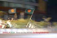 "Bangladesh Beats Srilanka in Asian Cup Cricket 2012 -6 (HamimCHOWDHURY  [Read my profile before you fol) Tags: life pink blue red portrait white black green nature yellow canon eos colorful purple faces sony gray magenta violet surreal ash dhaka vaio rgb bangladesh dlsr 60d ""gettyimages"" 595036 ""framebangladesh"" ""incrediblebengal"" gettyimagesbangladeshq12012'"