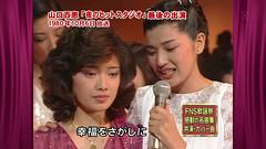 山口百恵_[夜のヒットスタジオ12