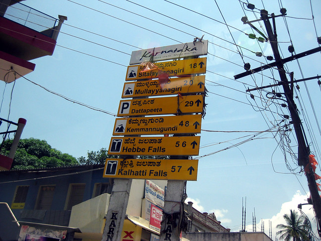 direction board