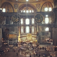 """Istanbul • <a style=""""font-size:0.8em;"""" href=""""http://www.flickr.com/photos/60941844@N03/7255646926/"""" target=""""_blank"""">View on Flickr</a>"""