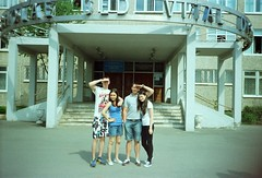 (Amy Fahrieva) Tags: school friends summer building film russia sunny guys