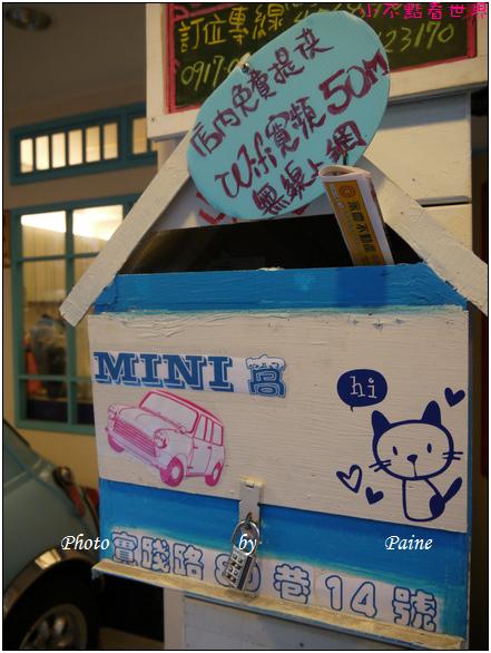 中壢中原mini-o (63).JPG
