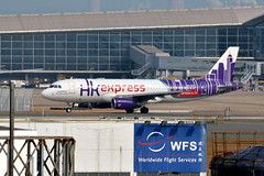 Hong Kong Express Airways B-LCA (Howard_Pulling) Tags: camera hongkong photo airport nikon october photos picture 2014 howardpulling d5100
