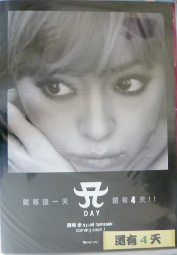 浜崎あゆみ 画像47