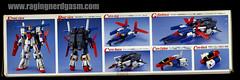 MS7-010 ZZ Gundam 1/100 (1999) (Raging Nerdgasm) Tags: tom 1999 gundam zz 1100 raging rng nerdgasm ms7010 khayos