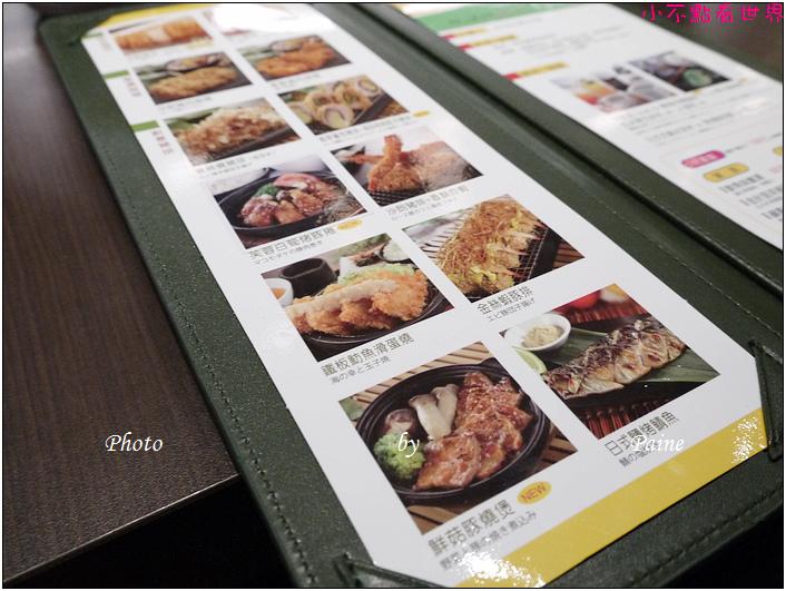 斗六品田牧場 (1).JPG
