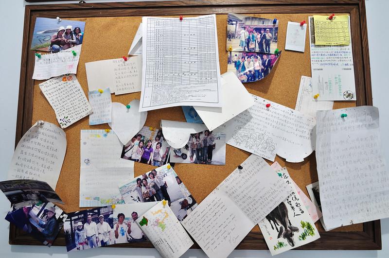 2012德奇海景民宿-大廳_05