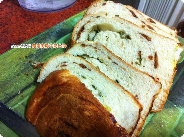 青蔥肉鬆牛奶土司(湯種)
