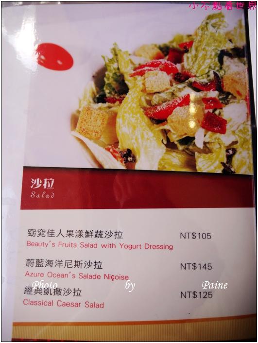桃園英法葉早午餐下午茶咖啡館 (33).JPG
