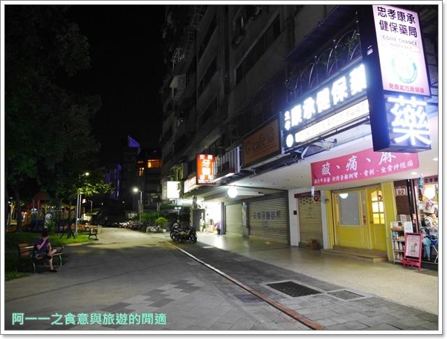 台灣雷夢.捷運忠孝復興站美食.蝶豆花.薰衣草.手搖杯.台北東區image003