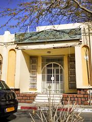 Tribunal de Ghardaia   (habib kaki 2) Tags: algeria algerie tribunal sahar sud dsert    mzab ghardaia