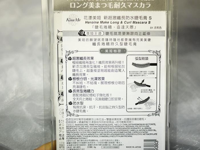 P1180133.JPG
