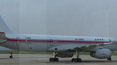 CIMG0140 (Comrade Anatolii) Tags: airport air pyongyang dprk koryo airkoryo tupolev204