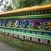 Misssouri Botanical Garden Dragon Festival 2012 47