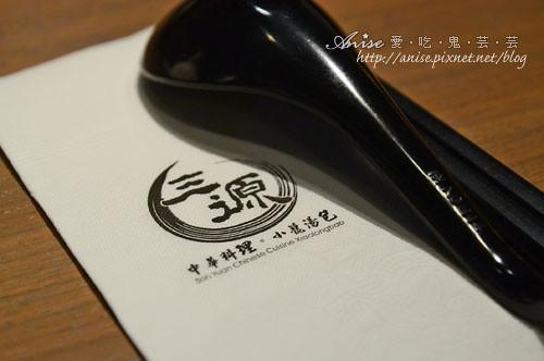 李雪廚坊003.jpg