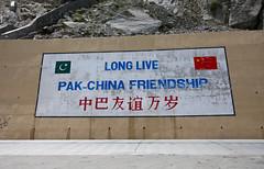 karakoram highway (jzielcke) Tags: world voyage road travel pakistan de la reisen highway asia tour south silk du route karakoram kkh monde soie reise welt karakorum   seidenstrasse    seidenstrase  silkenstrasse silkenstrase