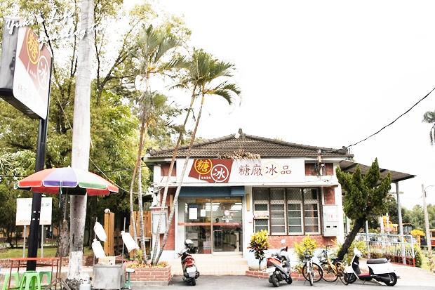 [南部小吃四日遊]*台南善化~糖廠冰品 (吃冰.溜小孩真正好耶!)