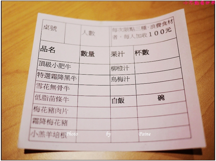 鬼椒麻辣王 (57).JPG