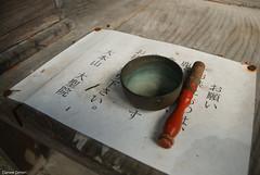 Cup (Daniele Sartori) Tags: trip travel cup japan island temple nikon ceremony miyajima 日本 viaggio japon giappone isola tempio cerimonia 宮島 d80 scodella