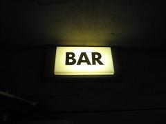 GWSFTGIF (throgers) Tags: sanfrancisco california bar hampshire guesswheresf mariposa foundinsf slowclub gwsf gwsflexicon