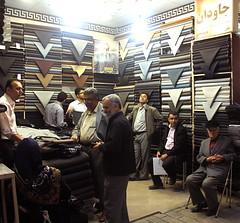 cloth store, Tehran Bazar  بازار تهران -پارچه فروشی (Parisa Yazdanjoo) Tags: store بازار تهران tehranbazar clothstore بازارتهران بازاربزرگتهران بازارتهرانپارچهفروشی پارچهفروشی
