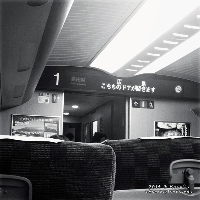 2014九州35.jpg