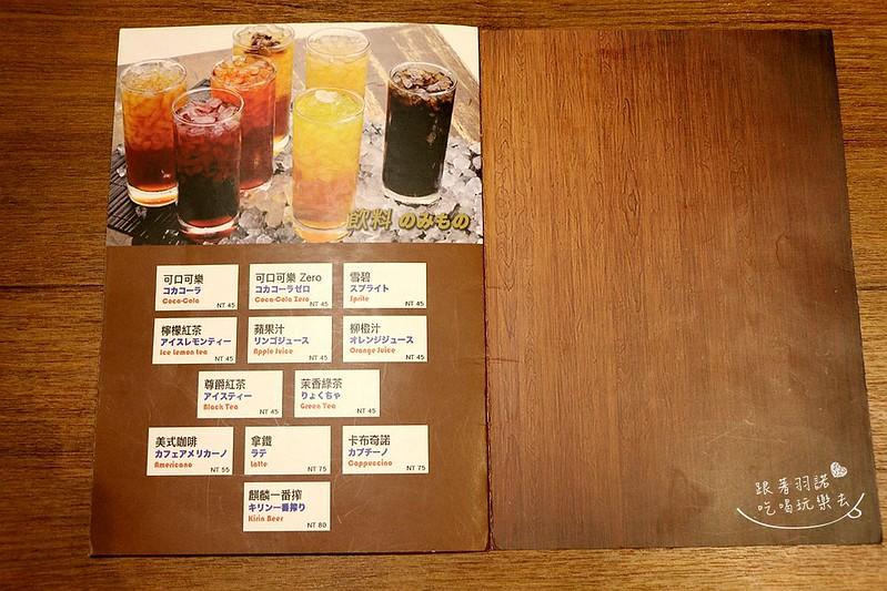 京站台北車站美食咖哩Izumi Curry14