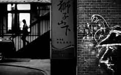 Sugar Daddy (Jonathan Kos-Read) Tags: saved china girl delete9 graffiti deleted7 deleted6 deleted3 deleted2 saved2 deleted4 beijing deleted10 deleted5 deleted deleted8 sanlitun nikkor135mmaff2dc