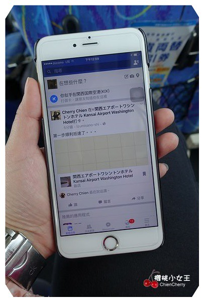 日本 網卡 七淘卡 YOKOSO Wifi 分享器 網卡Horizon 海外租用