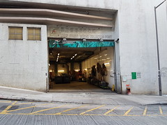 Streets of Sai Ying Pun, Hong Kong (cesarharada.com) Tags: ying hong kong say pun lif