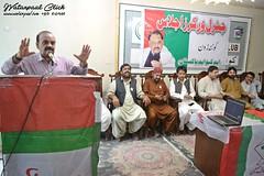 MQM general workers meeting in Quetta (watanpaal Photography) Tags: pakistan karachi quetta balochistan mqm mutaheeda muhajeer shabirqaimkhani karachipoliticalleader