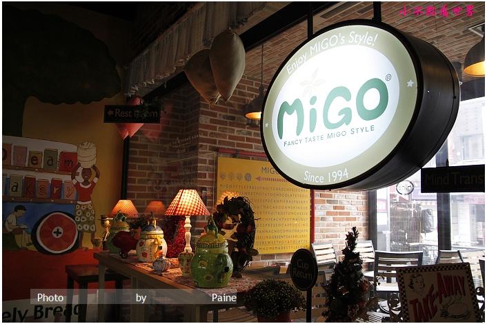 梨大migo cafe (9).JPG